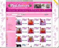 พิงค์ฟาวเวอร์สตูดิโอ - pinkflowerstudio.com