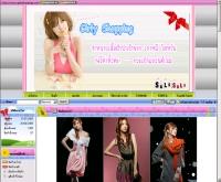 เกริล์ช็อปปิ้ง - girlyshoppings.com