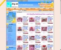 จริงใจช็อปปิ้ง - jingjaishopping.com