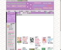 ดองซี่ดองซี่ - dongxi-dongxi.com