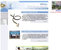 ศูนย์ตรวจสุขภาพ เซ็นทรัลเมดิ แอนด์ แล็บ บอราทอรี่  - centralmedi.com/