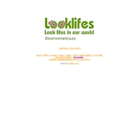ลุ๊คไลฟ์ - looklifes.com