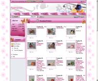 พรรณมาศ - pannamas.com
