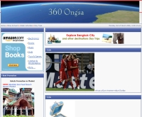 360องศา - 360ongsa.com