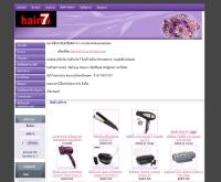 แฮร์เซเว่น - hair7.net
