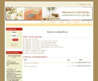 เลอสิริบุ๊ค - lersiri-books.com