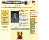สถานีตำรวจภูธรโพทะเลมุ่ง - phothalay.phichit.police.go.th