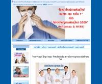 สถาบันกระดูกและข้อรักษา - piyavate.com/bone-joint-institute_th.php