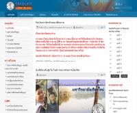 คณะกรรมการบัณฑิต มหาวิทยาลัยเชียงใหม่ - gradcmu.net