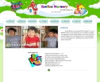 สถานรับเลี้ยงเด็ยงเด็ก สมายเนอสเซอรี่ - smiles-nursery.com
