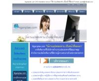 รับแปลเอกสารไทย-ภาษาอังกฤษด่วน - nganplae.com