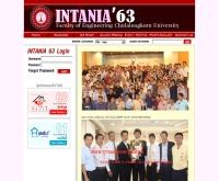 อินทาเนียหกสาม - intania63.com