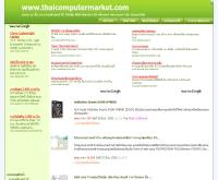 ไทยคอมพิวเตอร์มาร์เก็ต - thaicomputermarket.com