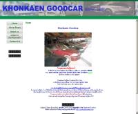 ขอนแก่นกู๊ดคาร์ - khonkaengoodcar.com