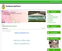 โรงเรียนกะเปอร์วิทยา - kaperwit.com