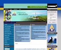 สำนักงานประกันสังคมจังหวัดเพชรบุรี - ssopb.org