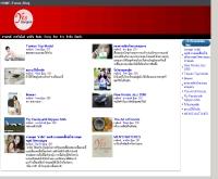 เยส! บางกอก - yesbangkok.com