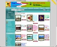 ทรูทราเวลเอเจนซี่ - truetravel2009.com