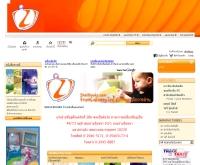 เชล์ฟบุ๊ค - shelfbookz.com