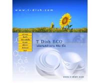 ทีดิส - t-dish.com