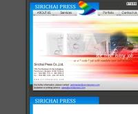 บริษัท ศิริชัย เพรส จำกัด - sirichaipress.com