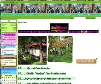 วังหิ่งห้อย รีสอร์ท - wanghinghoy.com