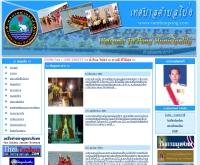เทศบาลตำบลโป่ง  - tambonpong.com