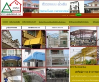 DPD Thai Metal Sheet  - dpdmetalsheet.com