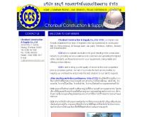 บริษัท ชลบุรีคอนสตรัคชั่นแอนด์ซัพพลาย จำกัด - chonburiconstruction.co.th