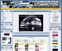 Commuter club Thailand - commuter-club.in.th