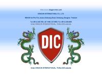บริษัท ดราก้อน อินเตอร์เนชั่นแนล(ประเทศไทย)จำกัด - dragon-inter.com