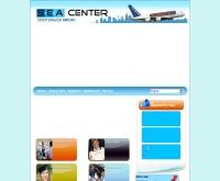 สถาบันแนะแนวเอส.อี.เอ. เซ็นเตอร์ - seacenter.co.th