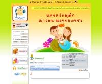 ชมรมวิทยุเด็ก - kidsradioclub.org
