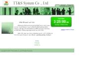 บริษัท ทีที แอนด์  เอส จำกัด   - ttands.net