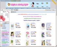 จิงเกิลบุ๊คช็อป - jinglebookshop.com