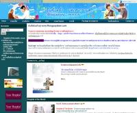 โรงพยาบาลดอทคอม - rongpayaban.com