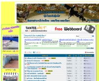 ซุ้มไทยพันธุ์แท้9 - thaipuntae.com