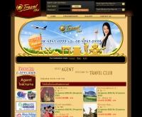 บริษัท ซี.พี. ฮอลิเดย์ จำกัด - travelclubthai.com