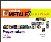 บริษัท ประกายนคร จำกัด - praguynakorn.com
