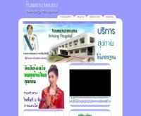 โรงพยาบาลเบตง - betonghospital.com