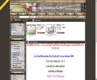 ห้างหุ้นส่วนจำกัด ทรัพย์อนันต์ บับเบิ้ล - subananbubble.com