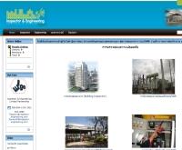 อินสเปคเตอร์ เอนจิเนียริ่ง - inspectors-engineering.com
