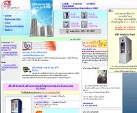 เอชแอล 999 - hle999.net