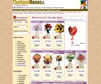 ไทยแลนด์โรสดอทคอม - Thailandroses.com
