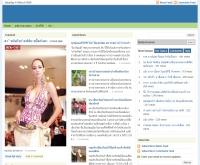 ไฮโซกอสซิบ - hisogossip.com