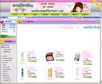 โนเอลล่าร์ - noellarshop.com