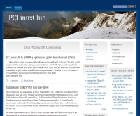 พีซีลีนุกซ์คลับ - pclinuxclub.com
