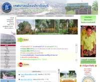 เทศบาลเมืองปราจีนบุรี - prachincity.go.th