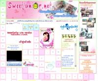 ศูนย์รวมข่าวคนดีของสังคม - sweetjunior.net