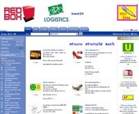 กลุ่มส่งเสริมกิจการร้านค้าและบริการขนาดเล็ก - kaset24.com